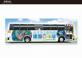 台北市立木柵動物園-建園百年展提案 / 車身廣告