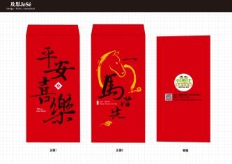 設計、印刷:120g銅版紙