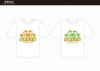 小勇士t-shirt