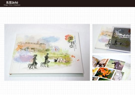 設計、印刷: 封面 - 閃蝶紙+pvc袖套 / 內頁 - 128g 畫刊紙 / 菊八開方背硬皮精裝
