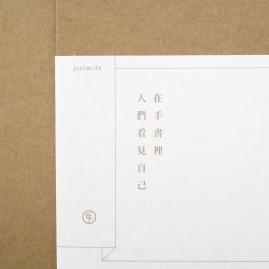 富麗卡128g / pantone 873U / UV印刷