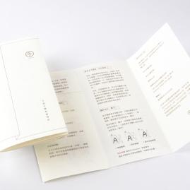 富麗卡128g / pantone 873U / UV印刷 / 軋型+壓k