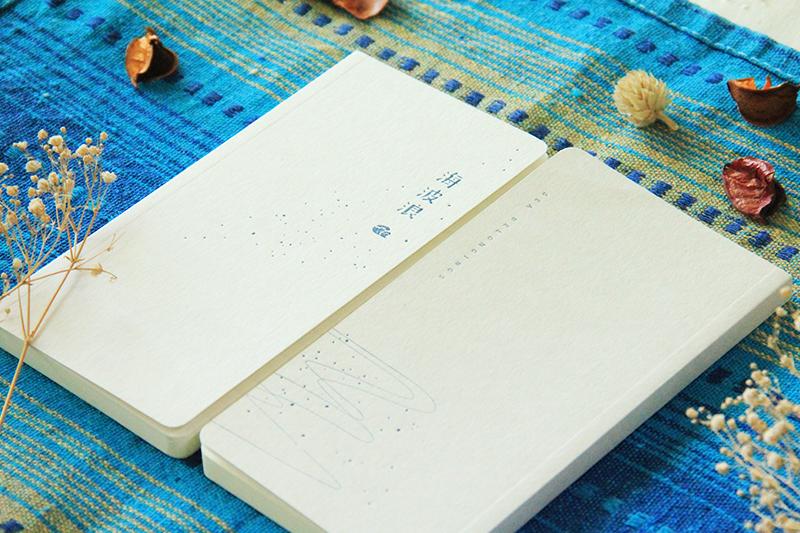 中手帳800X800 4